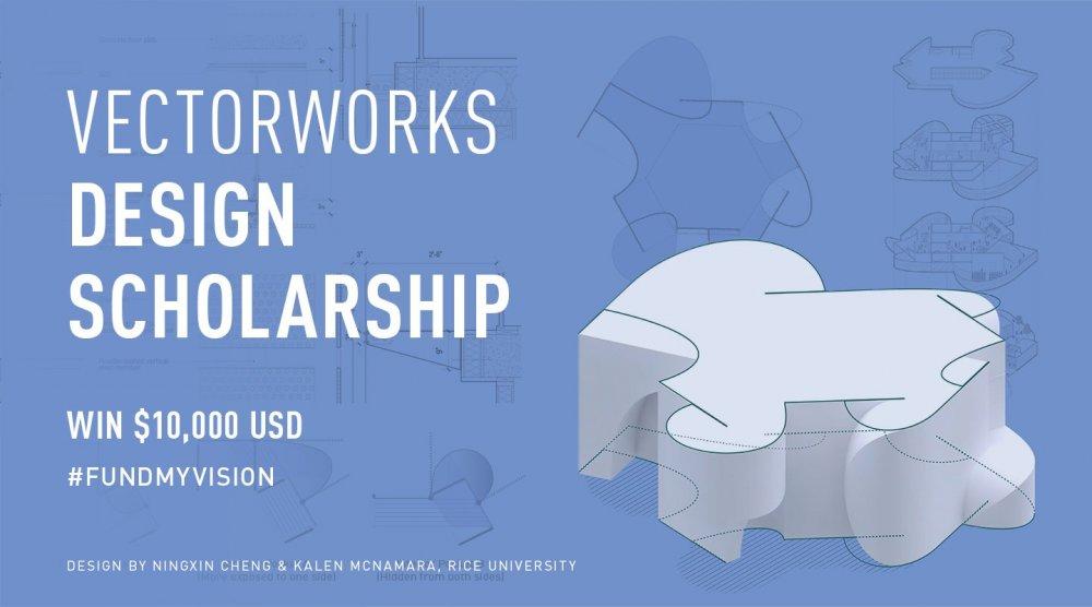 Vectorworks Design Scholarship 2019 image.jpg